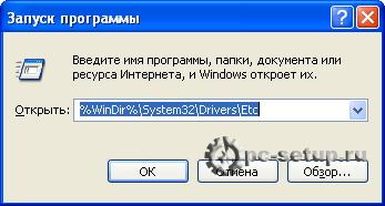 Запуск программы