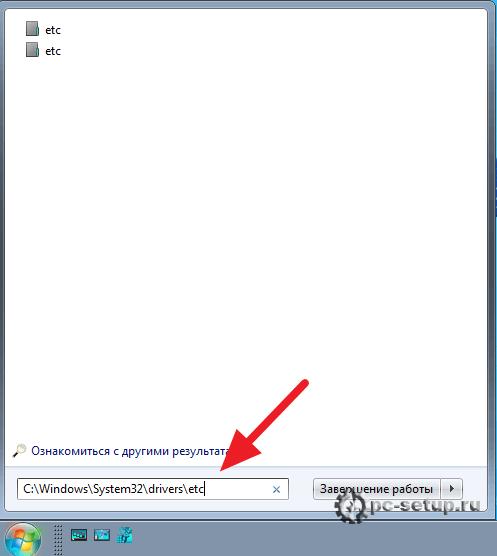 C:\Windows\System32\drivers\etc