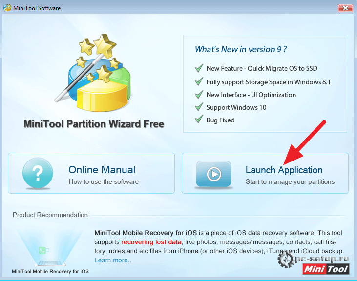 MiniTool Partition Wizard - Launch Application