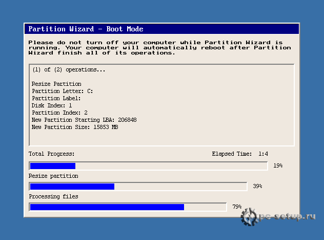 MiniTool Partition Wizard - Partition wizard - Boot mode