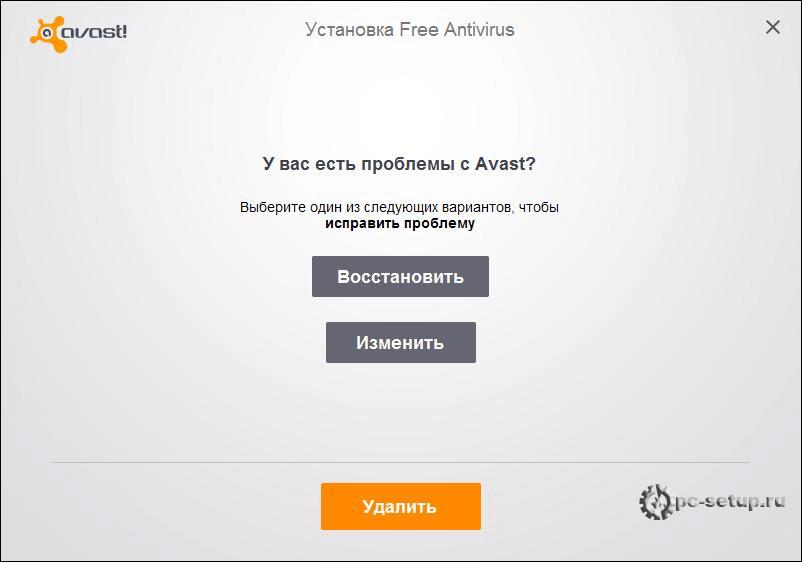 Установка Free Antivirus