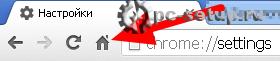 Google Chrome - главная страница