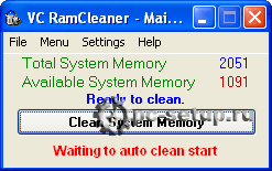VC RamCleaner