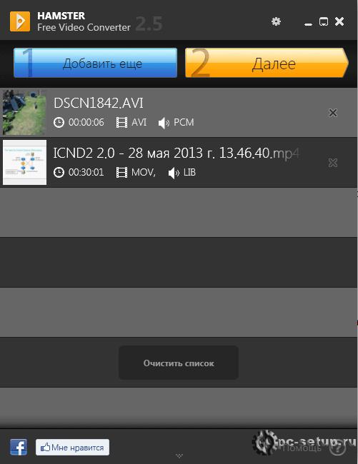 Hamster Free Video Converter - добавить файлы