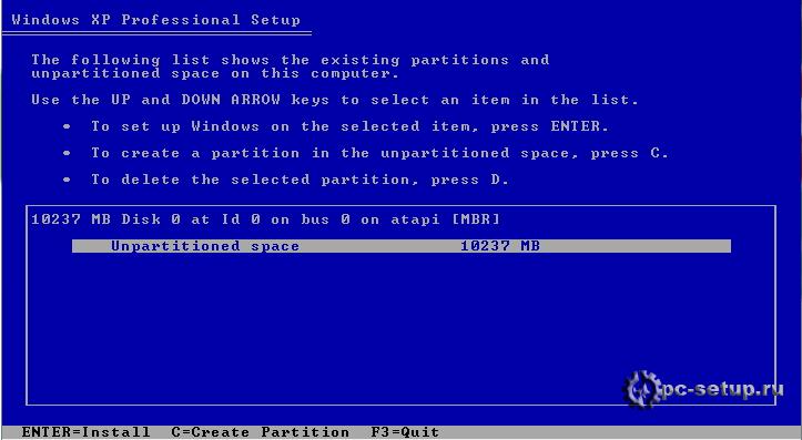 Windows XP setup - выбор раздела