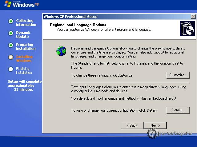 Windows XP setup - выбор языка
