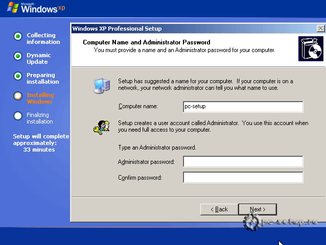Windows XP setup - имя компьютера