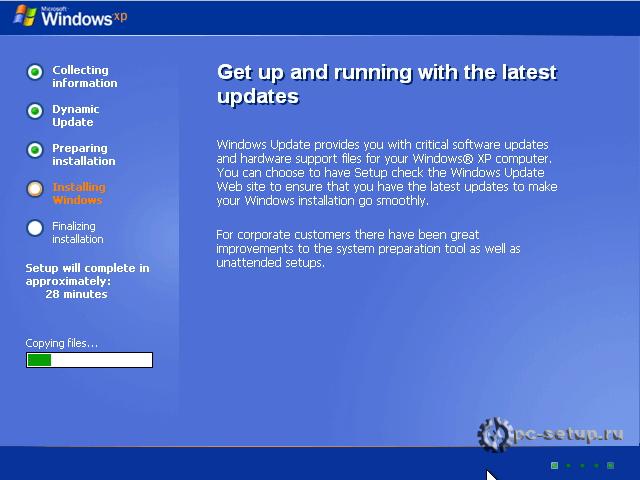 Windows XP setup - завершение установки